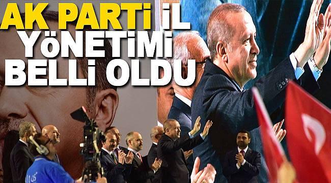 AK Parti Samsun il yönetimi belli oldu