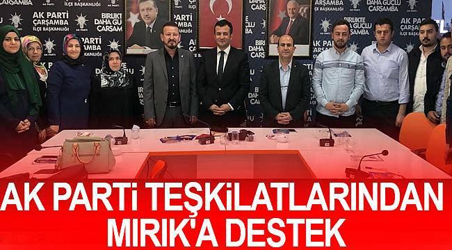 Ak Parti Teşkilatlarından Mırık'a Destek