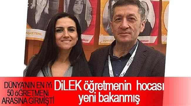 Bakan dünyanın en iyi öğretmenin hocası çıktı