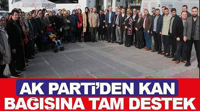 Kan bağışına AK Parti'den destek