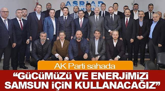 AK Parti sahada seçim çalışmaları sürüyor